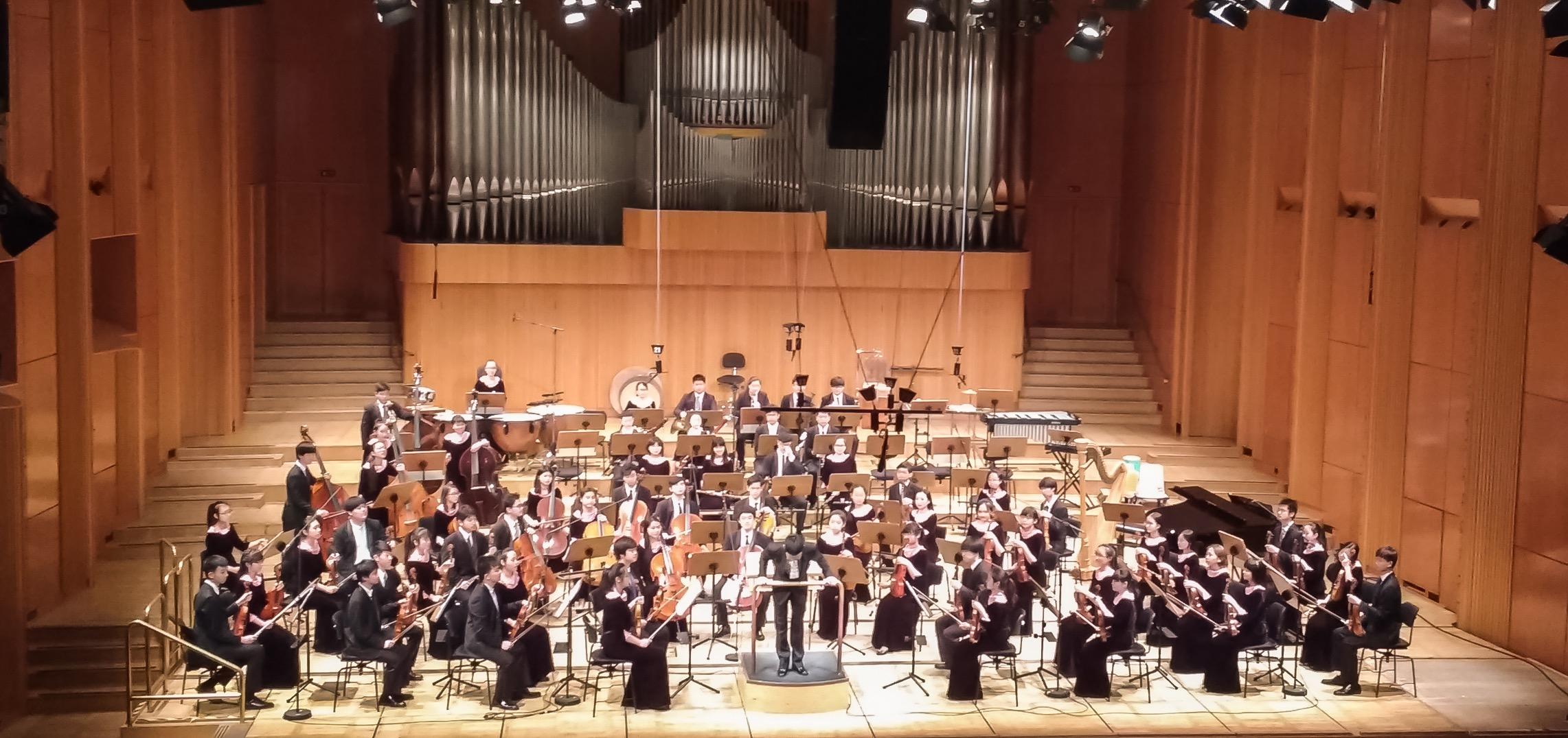 Konzert des CCJO in Köln
